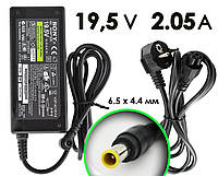 Зарядний пристрій Sony 19.5 V 2A 6.5x4.4 мм, фото 1