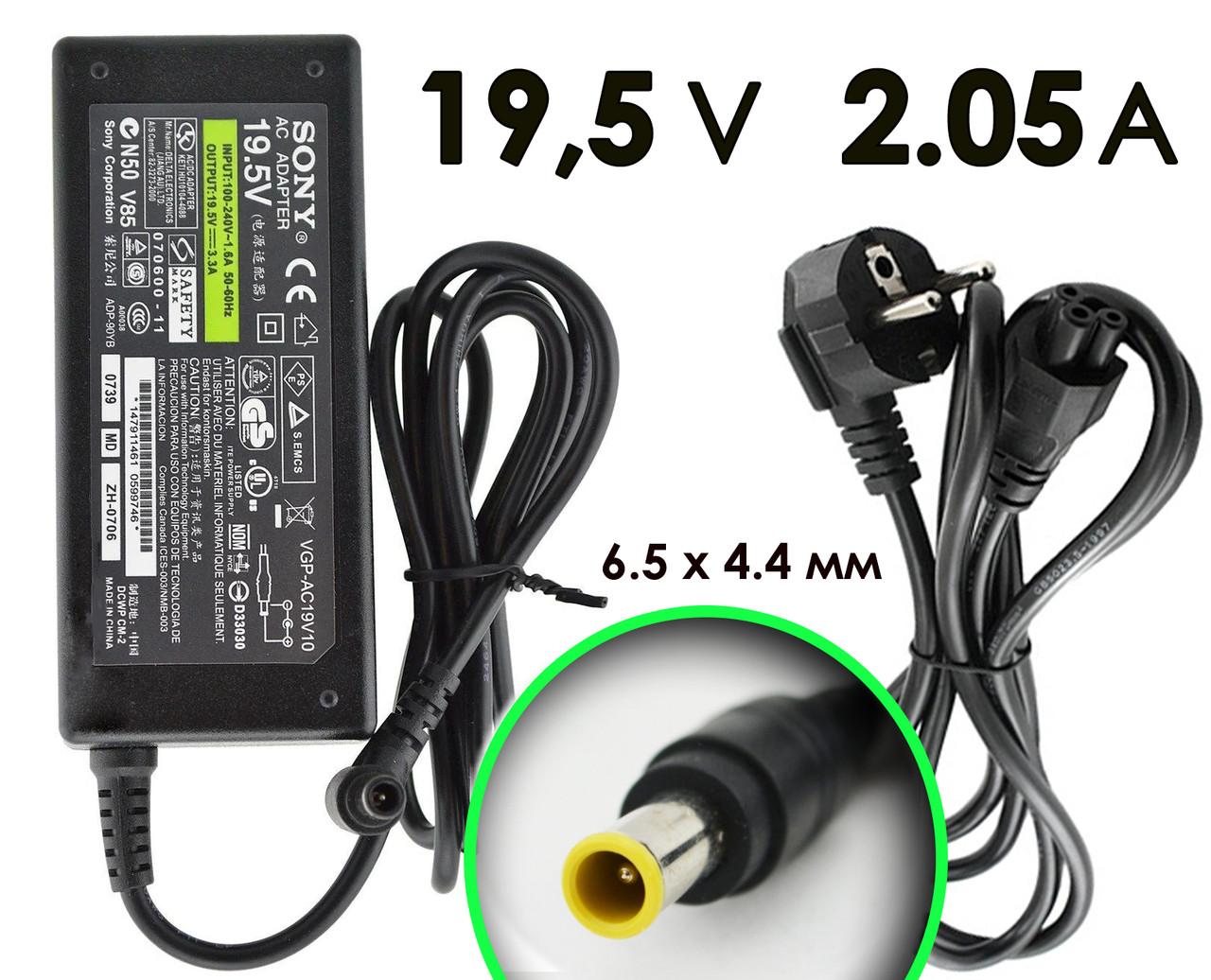 Зарядний пристрій Sony 19.5 V 2A 6.5x4.4 мм