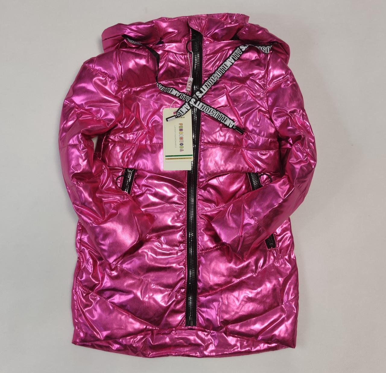 Детская демисезонная куртка пальто для девочки малиновая блеск 8-9 лет
