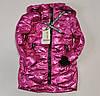 Детская демисезонная куртка пальто для девочки малиновая блеск 8-9 лет, фото 2