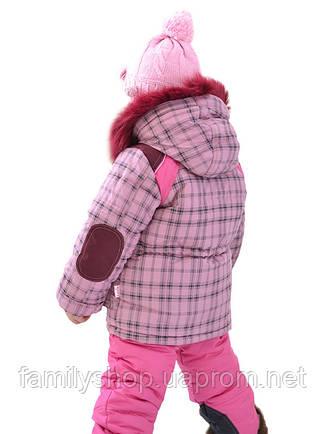 Детский качественный зимний комбинезон Сашенька купить в Украине , фото 2