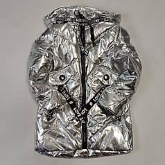 Детская демисезонная куртка пальто для девочки серебро блеск 6-7 лет