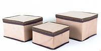 Набор коробок для хранения Кружево 3 шт.