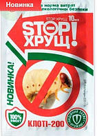 Стоп ХРУЩ 10 мл