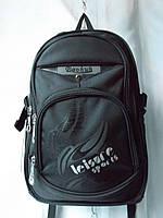 "Спортивный рюкзак( 30х40см.)""Doroga"" LG-1548, фото 1"