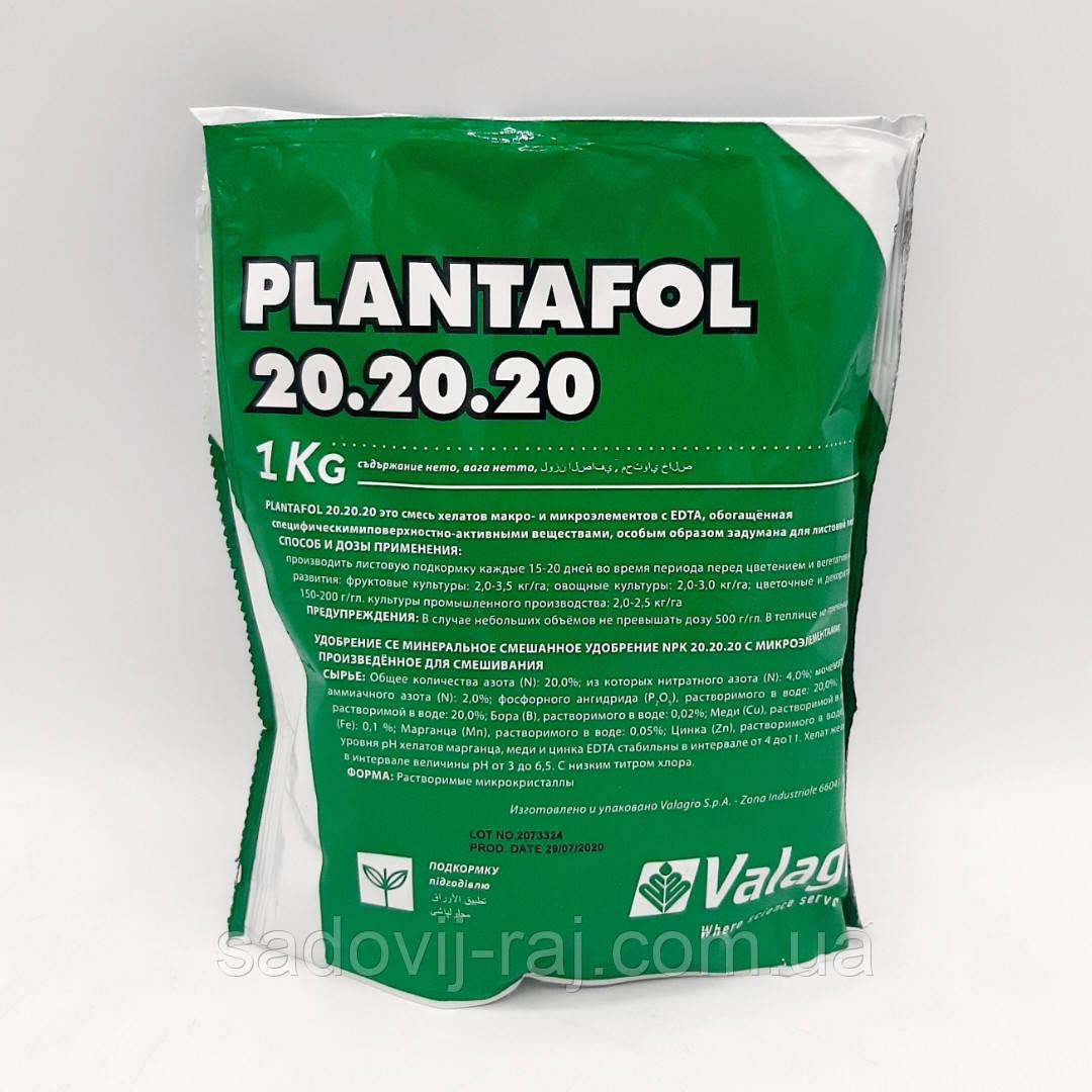 Комплексное удобрение Плантафол / Plantafol 20+20+20 1 кг Valagro Валагро
