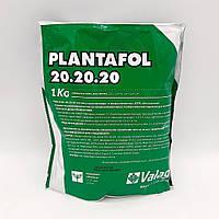 Комплексне добриво Плантафол / Plantafol 20+20+20 1 кг Valagro Валагро