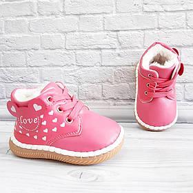 Черевички - пінетки для дівчинки (демо) рожевого кольору хутро Apawwa