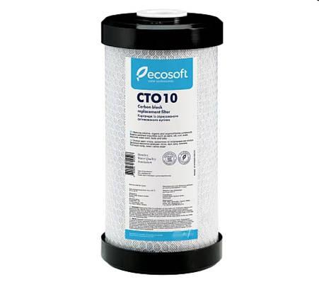 "Картридж из прессованного активированного угля ECOSOFT 4,5""Х10"", фото 2"