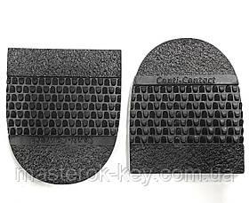 Набойки формованные резиновые Conti-Contact толщина 7мм