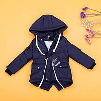 Детская демисезонная одежда для мальчиков