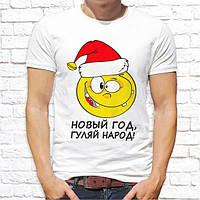 """Мужская футболка с новогодним принтом """"Новый Год, гуляй народ!"""" Push IT"""