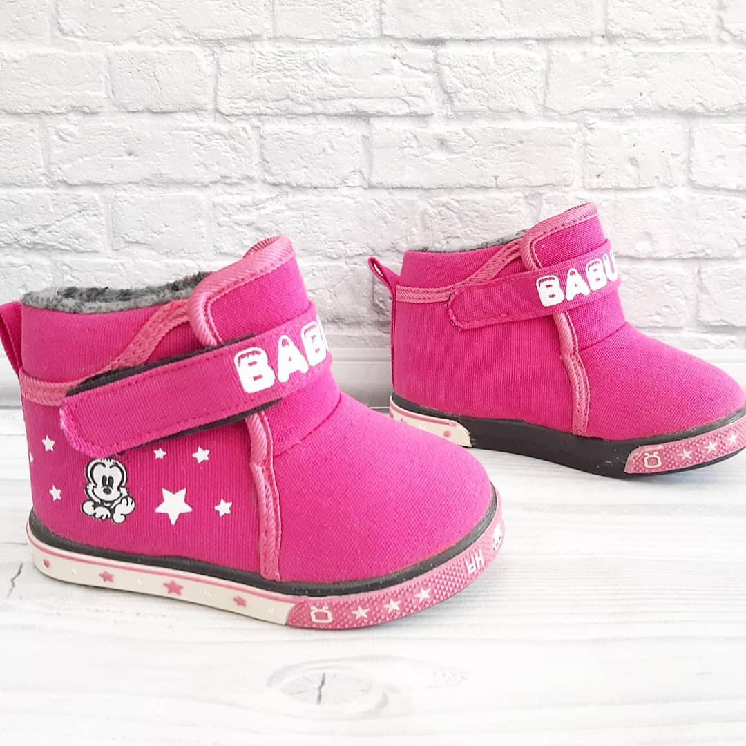 Черевички для дівчинки (демо) мех, рожевого кольору. Розмір: 21-25