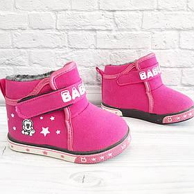 Черевички для дівчинки (демо) хутро, рожевого кольору. Розмір: 21-25
