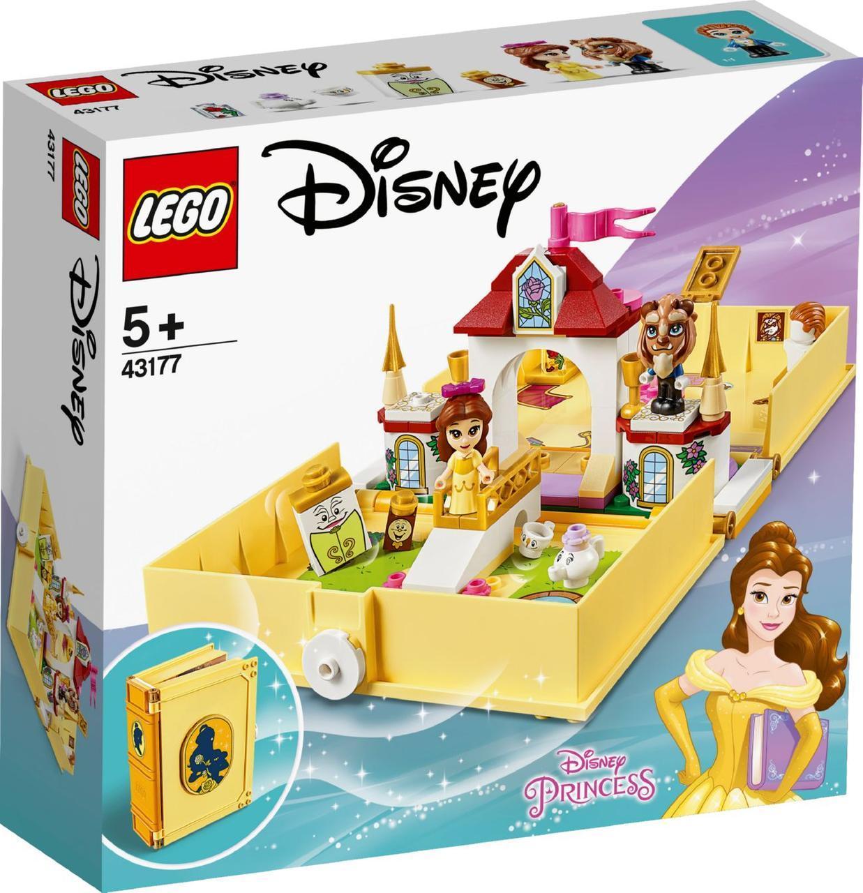 Lego Disney Princesses Книга сказочных приключений Белль 43177
