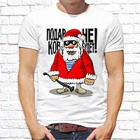 """Мужская футболка с новогодним принтом """"Подарков не будет!"""" Push IT"""