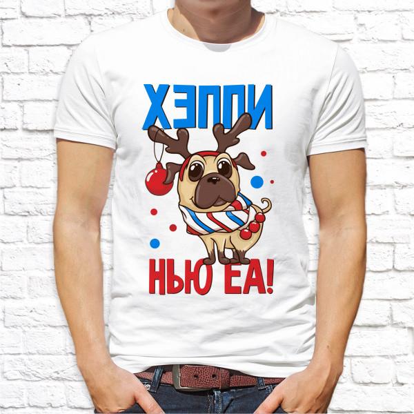 """Мужская футболка с новогодним принтом """"Хеппи Нью Еа!"""" Push IT"""