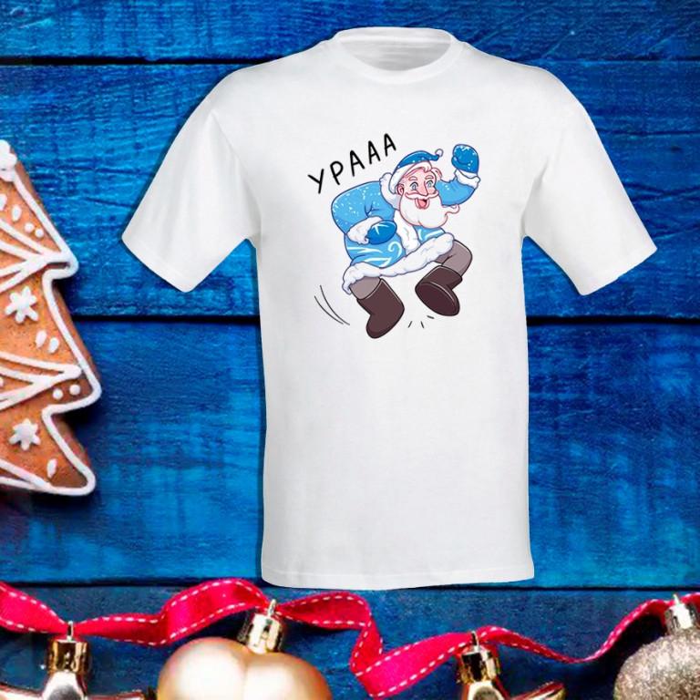 "Футболка с новогодним принтом Дед Мороз ""Урааа"" Push IT S, Белый"