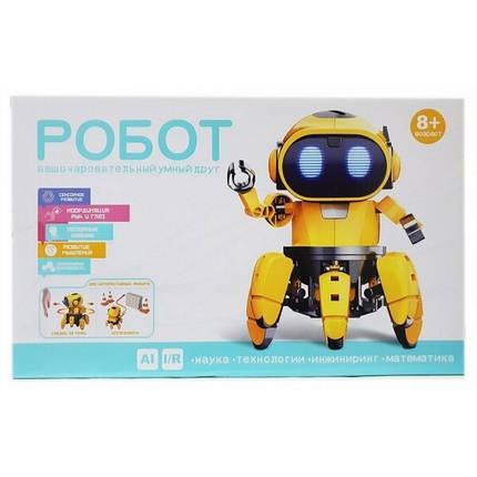 Интерактивный Робот HG-715 | Интерактивная игрушка робот конструктор, фото 2
