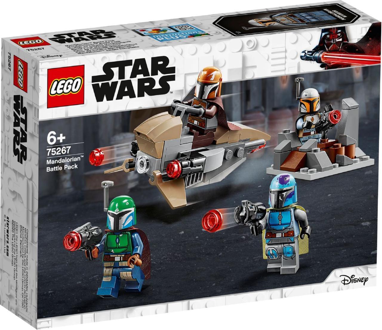 Lego Star Wars Боевой набор: мандалорцы 75267