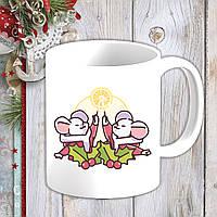 Белая кружка (чашка) с новогодним принтом Мышата