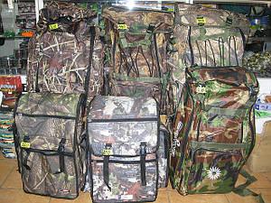 Рюкзак камуфляжный в ассортименте