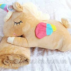 Іграшка-плед-подушка Єдиноріг 🦄