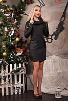 Стильное осеннее платье с длинным кожаным рукавом в сером цвете