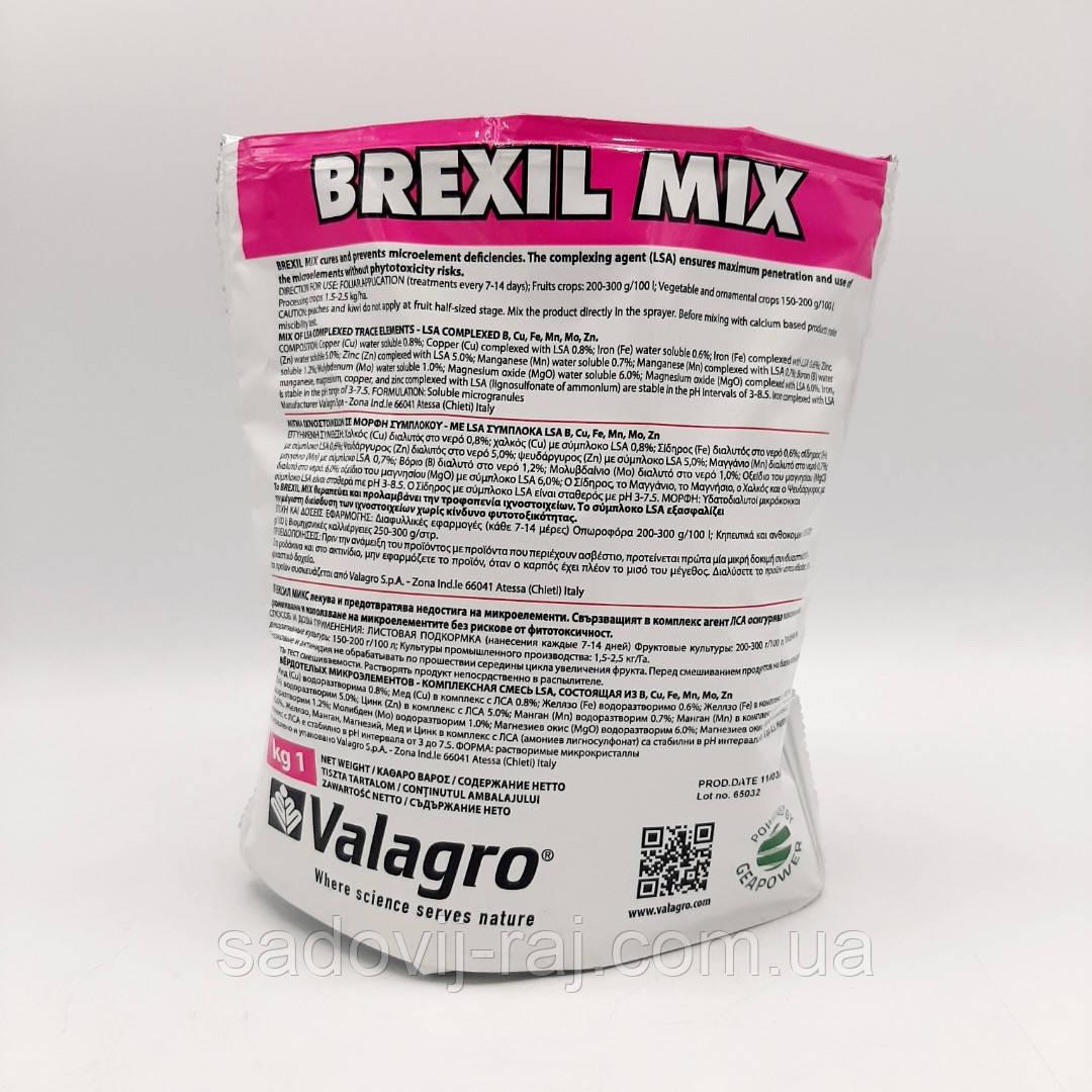 Удобрение Брексил Микс / Brexil Mix 1 кг Valagro