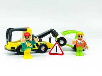 Набір машинок для деревяної залізниці PlayTive Ikea Brio Евакуатор