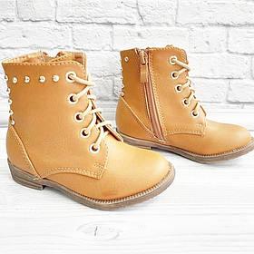 Черевички для дівчат (демо) на шнурівках та замочку Розмір: 20-25