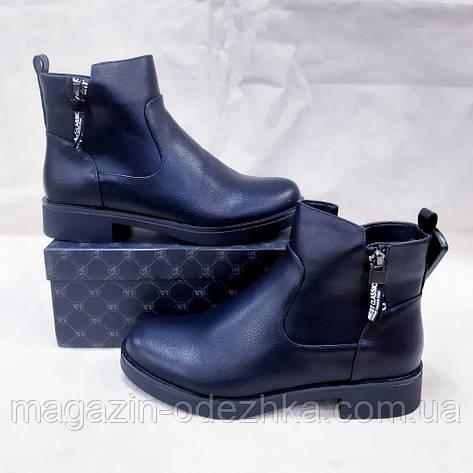 Ботинки:женские, фото 2