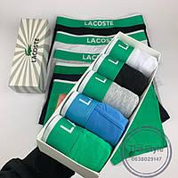 Мужские трусы Lacoste 5 штук хлопок   Подарочный набор боксеры