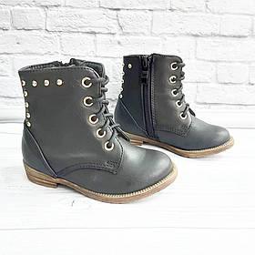 Черевички для дівчат (демо) чорного кольору Розмір: 20-25