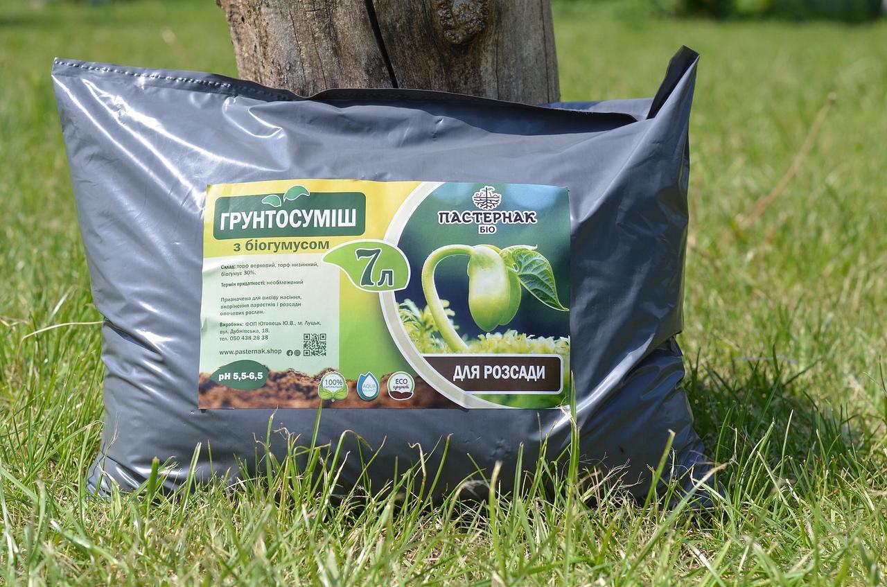Грунт для рассады с биогумусом, 20 л