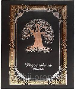 Родословная книга Макей кожаная (620-07-09 Ч) Черная
