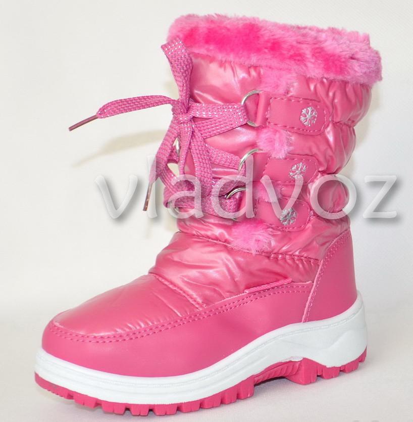 Детские дутики зимние сапоги на зиму для девочки розовые
