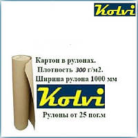 Упаковочный картон в рулонах 25м