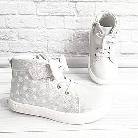 Черевички для дівчат (демо) на шнурівках та замочку.Розмір: 22-27