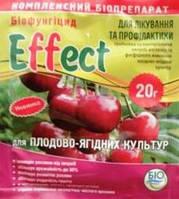 Эффект для плодово-ягодных 20 г