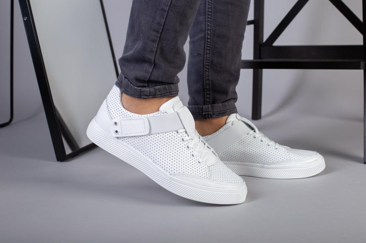 Мужские белые кожаные кроссовки с перфорацией