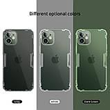 "Nillkin Apple iPhone mini 12 (5.4"") Nature TPU Case White Прозорий Силіконовий Чохол, фото 5"
