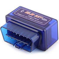 Автосканер диагностический адаптер OBD2 Bluetooth ELM327 v1.5 Pic18F25K80 (2 платы) полная версия Elm