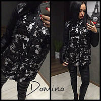 Куртка женская 330ян