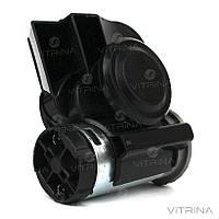 Сигнал звуковой пневматический улитка 12V 540Гц, 680Гц 115Дб черный (компакт, 1 шт)   HO-PN08 (WTE)