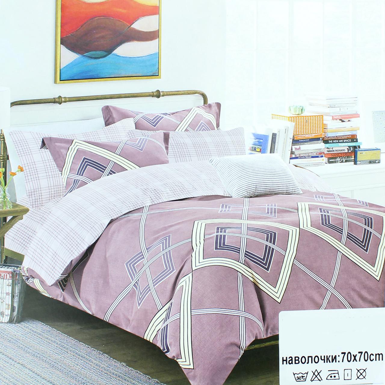 Комплект постельного белья Ромбы, двуспальный постельный комплект с ромбами, Koloco