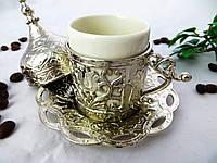 Чашка для кофе по турецки серебро 50 мл