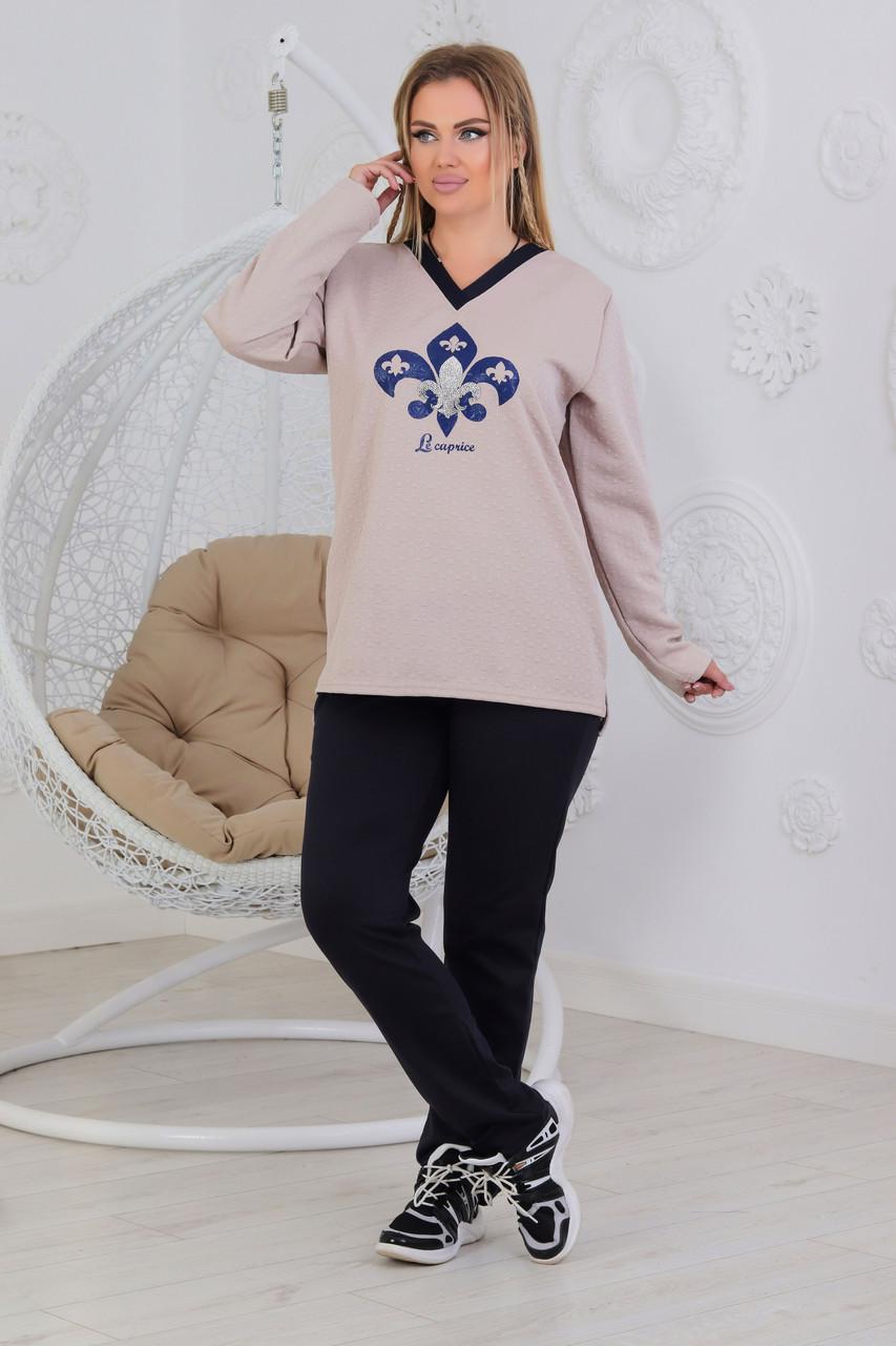 Жіночий повсякденний костюм з стьобаної і французького трикотажу Бежевий розміри 48-56