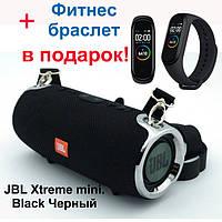 Портативная колонка JBL Xtreme mini. Black Черный. Джибиэль Экстрим мини. Блютуз колонка