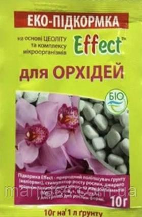 Ефект для орхідей 10 г